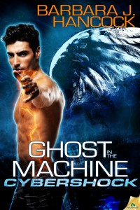 Ghost-in-the-Machine300-2-200x300